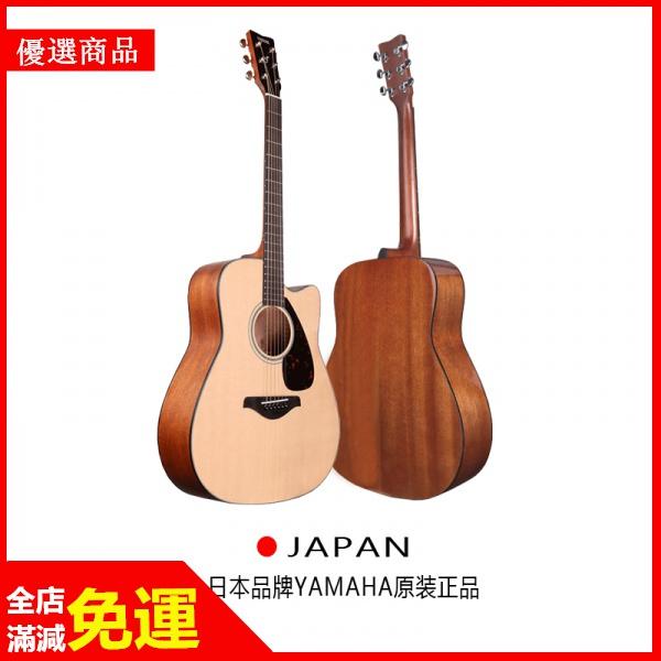 【現貨 】木吉他,吉他日本YAMAHA雅馬哈吉他FG800 單板民謠電箱初學者學生男女