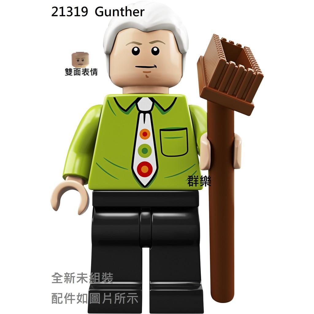 【精品】LEGO 21319 人偶 Gunther 現貨不用等