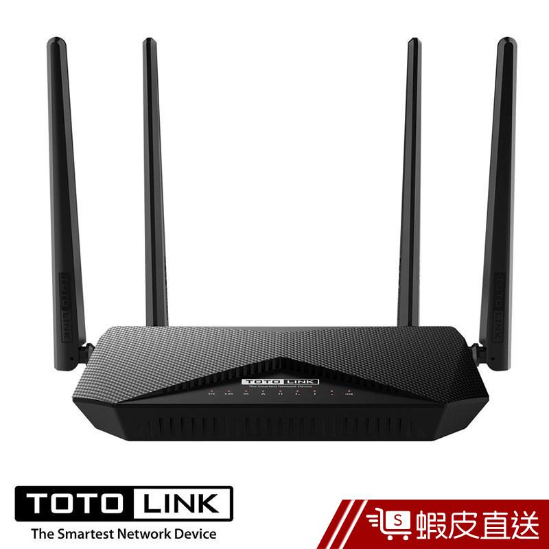 TOTOLINK A3002MU AC1200Giga無線雙頻VPN雙系統翻牆分享器 路由器  防疫 現貨 蝦皮直送
