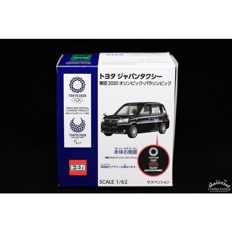 TOMICA 2020東京奧運周邊的限量模型車