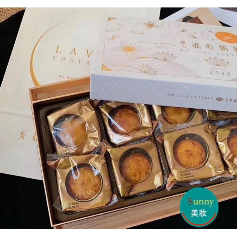 月餅預售中 中秋月餅2020 香港正品 香港美心流心奶黃月餅 送禮盒 8入/盒 進口港式月餅 中秋糕點中秋月餅