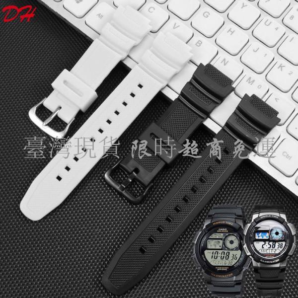 【現貨 免運】 代用卡西歐硅膠手錶帶電子錶SGW-300H/SGW-400H/AQW-100橡膠錶帶
