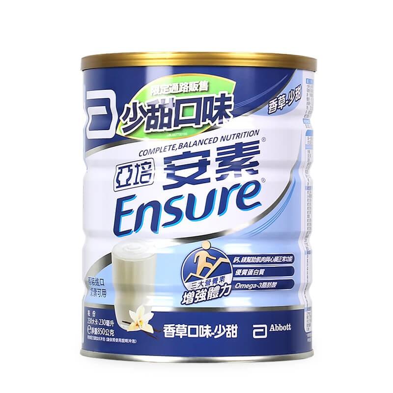 【永一生技健康館】亞培(Abbott) 安素營養補給 原味不甜  香草少甜 2種口味 237ml/罐 250大卡