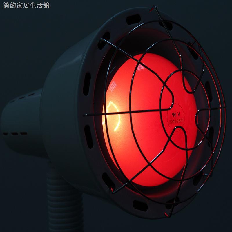 紅外線臺燈美容電烤燈 紅外線臺燈 家用式烤燈