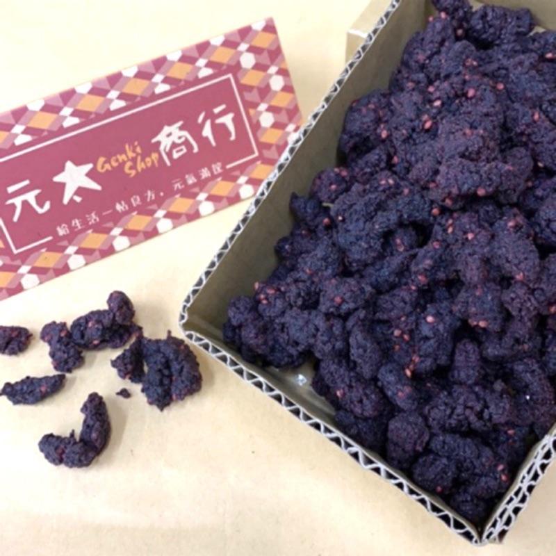 台灣花青高高桑椹乾微糖300g