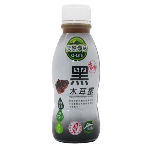 升如匯-(現貨) 有機認證黑木耳露350ml/瓶 木耳飲 白背黑木耳 純素 微糖 養生木耳露 素食 黑糖 養身 全素