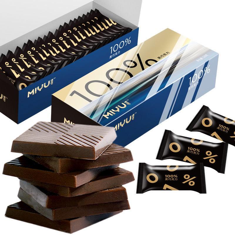 (新貨.熱銷)純可可脂100%黑巧克力禮盒裝無蔗糖苦休閑零食禮物批發120g