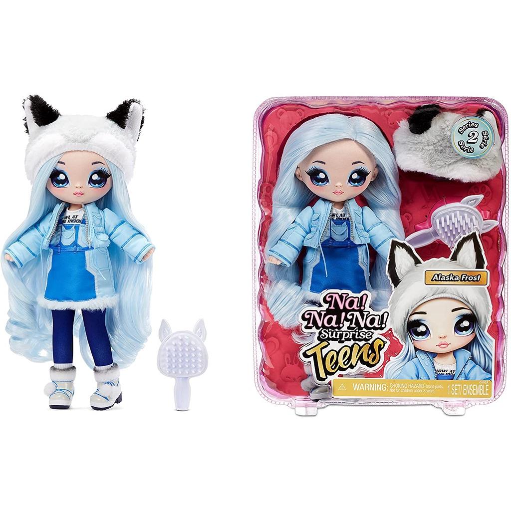 【有貨速發】 美國nanana surprise超大娜娜娜青年系列二代 時尚換裝 娃娃 盲盒