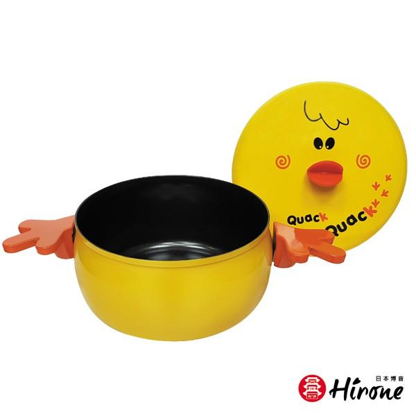 【日本Hirone】造型小鴨 湯鍋 ◆迷你動物鍋 ◆適用少量燉煮、泡麵鍋 不沾鍋 16cm