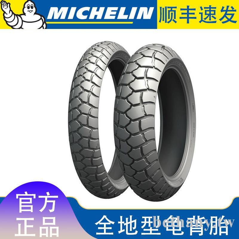 熱銷米其林ADV摩托車輪胎9090-21 120/150/170/60/70-17/18/19水鳥CRFbethany.