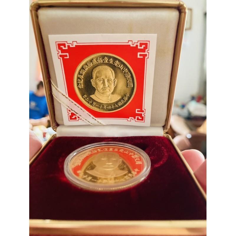 國父孫中山120年誕辰紀念金幣~1英兩/黃金,收藏惜售$56000