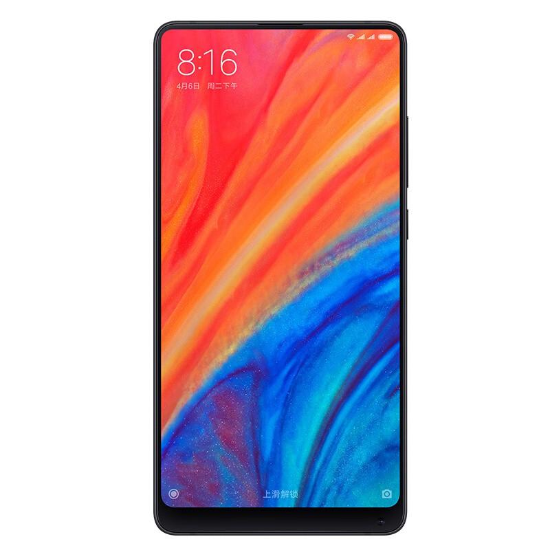 【二手95新】小米(MI)小米mix2s 手機 吃雞游戲全面屏 4G  影音娛樂 黑色 6GB+128GB