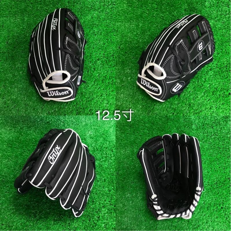 Wilson 牛皮棒球手套成人用