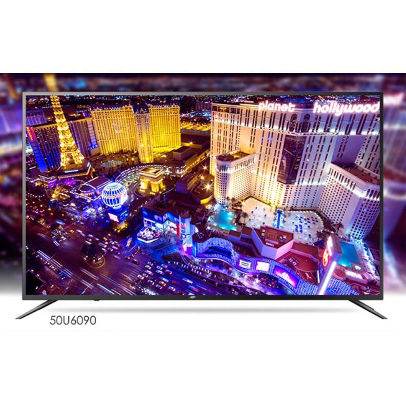 【刷卡分6期0利率】AOC 50吋4K HDR液晶顯示器+視訊盒50U6090-下標前請先提問,含運不安裝