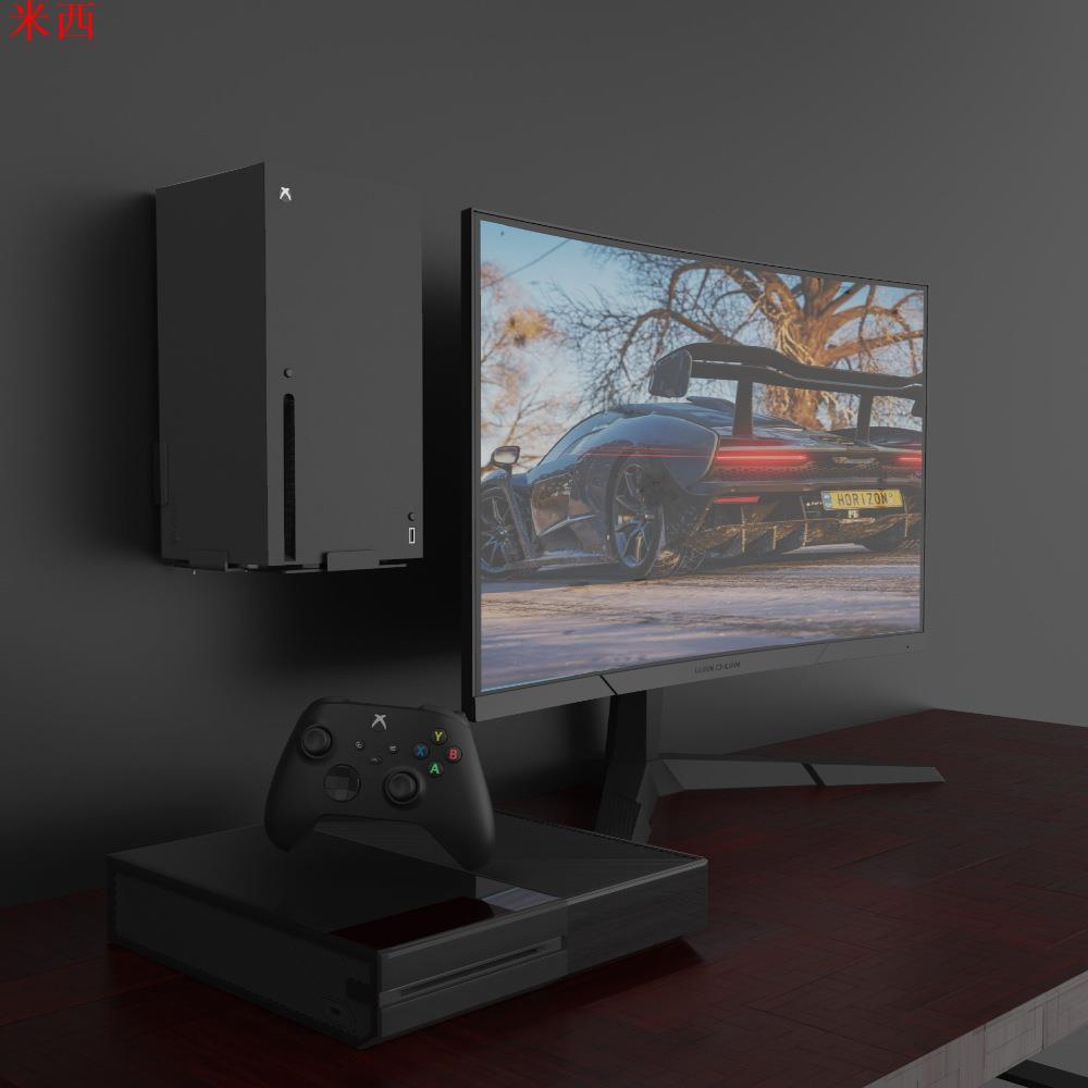 新款Xbox series X 主機牆式支架 XSX遊戲機置物收納支架 牆壁式支架  米西