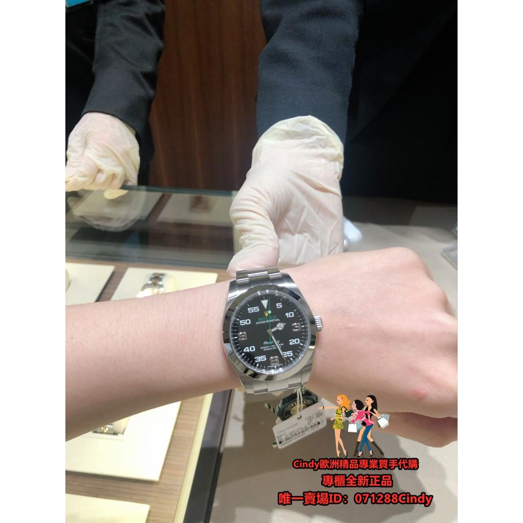 Cindy全新正品代購 勞力士 空中霸王 Rolex 自動機械 40mm 男士手錶 m116900 Air-King現貨