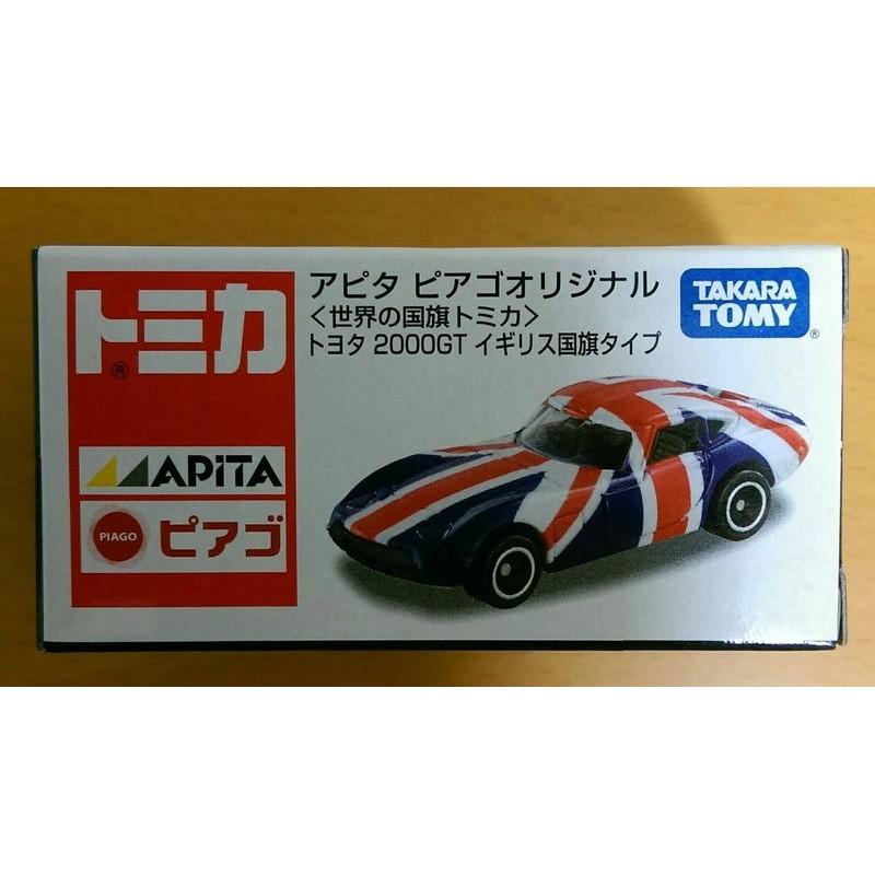 Tomy Tomica APITA 英國 世界的國旗車 TOYOTA 2000GT 國旗 國旗車