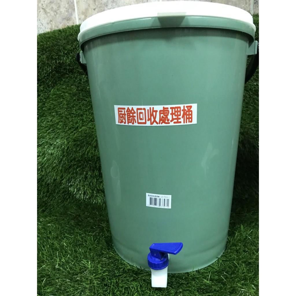 廚餘桶(內附廚餘堆肥説明書)及發酵粉,超商取件只能一個桶