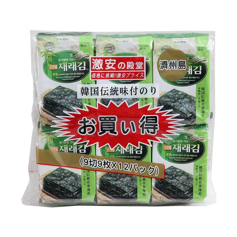 激安殿堂竹鹽海苔12入/袋