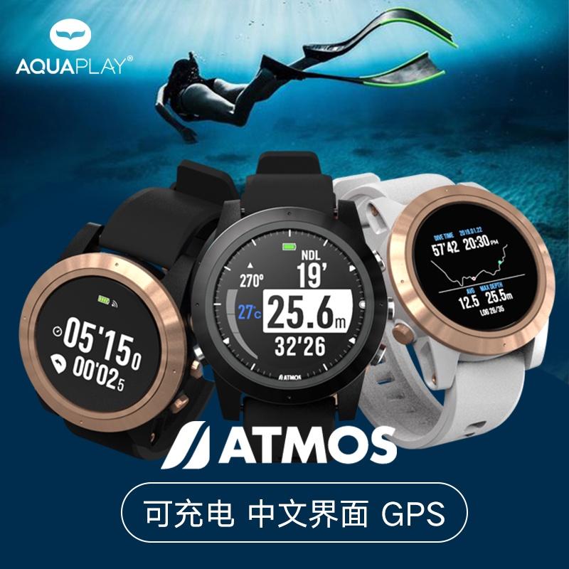 【品質生活】Atmos MISSION ONE潜水電腦錶中文介面可充電多功能智慧手錶GPS