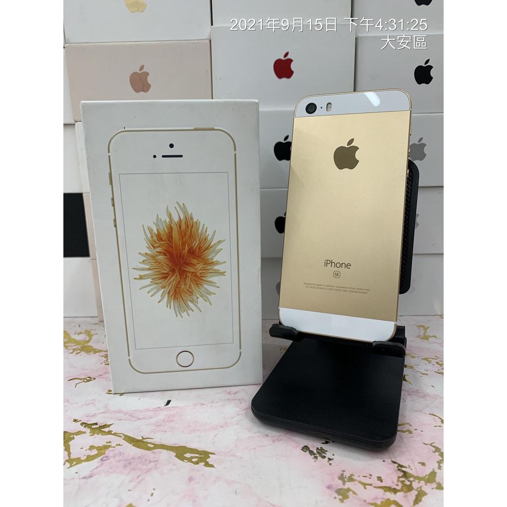 【6期0利率】se iPhone SE 第一代 se1 64G 4吋 Apple 手機 台北 師大 買手機 3775