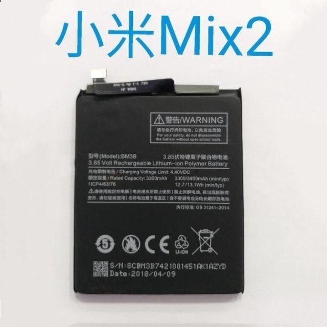 小米 mix2 / 小米A1 / A1 / max2 / max / 電池 現貨 【此為DIY價格不含換】
