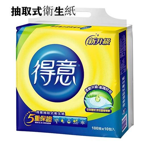 ¥Gentle wind.¥得意抽取式衛生紙100抽x70包/箱