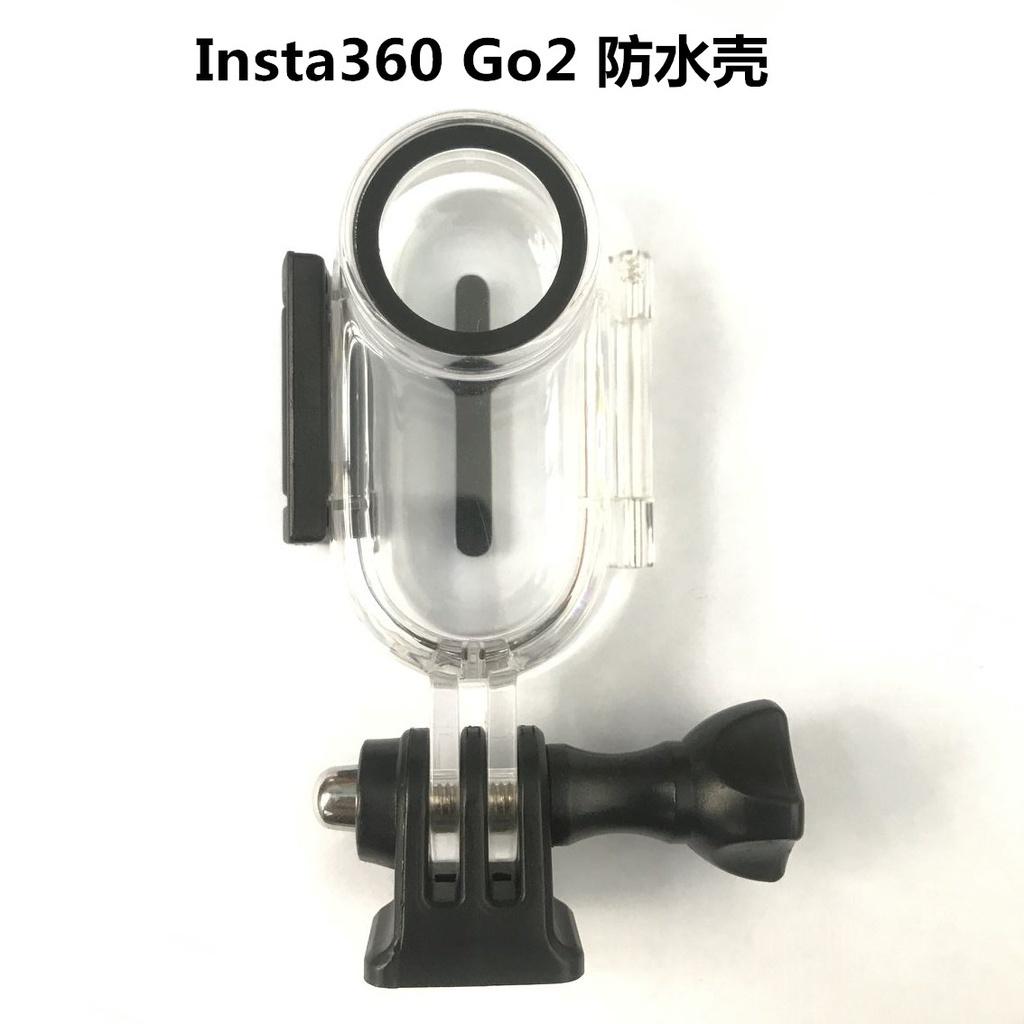【高品質】相機防水殼適用於insta360 Go2 拇指相機