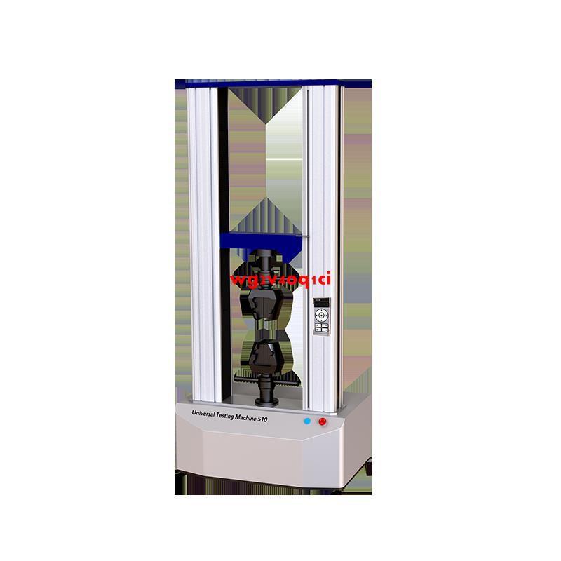精貫電子萬能拉力試驗機數顯單臂拉伸壓縮彎曲試驗夾具材料實驗機