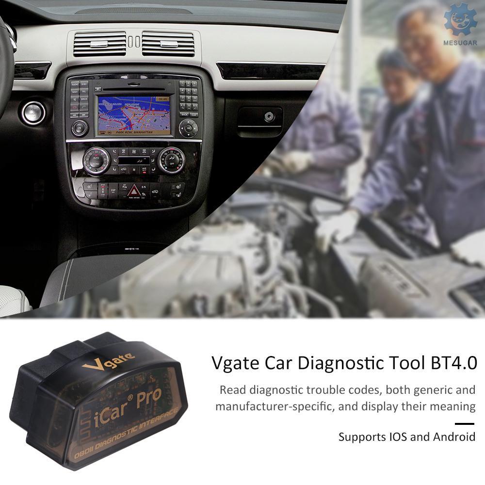 現貨 Vgate iCar Pro OBD2掃描儀汽車診斷工具ELM327 iCar Pro 4.0 藍牙
