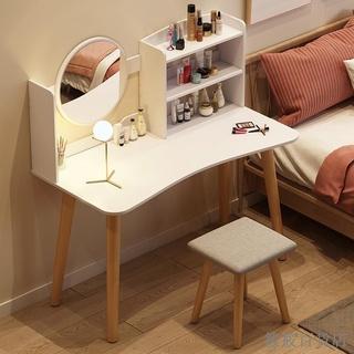 電腦桌 北歐電腦桌臺式家用女學生學習桌寫字臺簡約小戶型80cm實木腿書桌