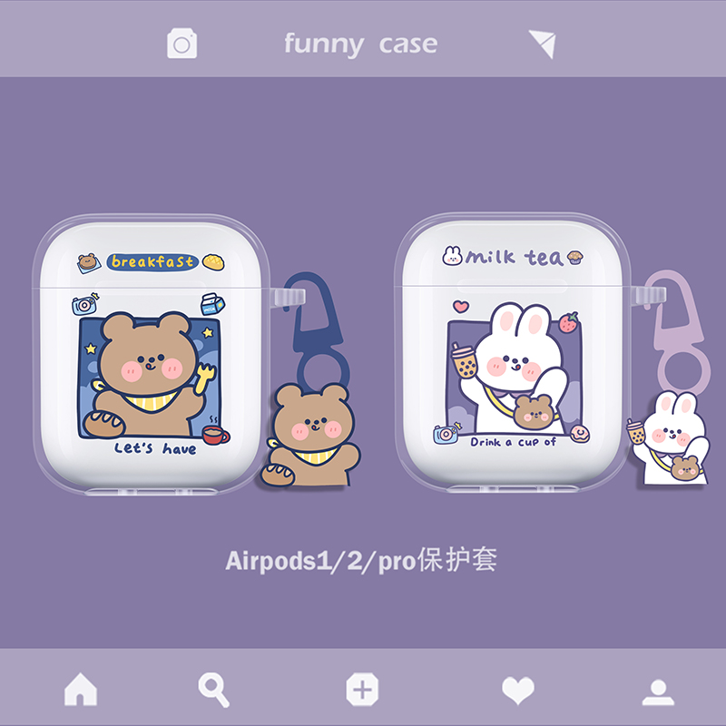 甜品熊兔airpods保護套1/2代蘋果無線藍牙耳機套airpodspro保護殼