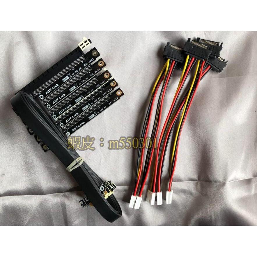 台灣現貨|ADT-Link PCIe x1轉x16 軟排 挖礦轉板 rtx3060ti 3070 3080 1660s