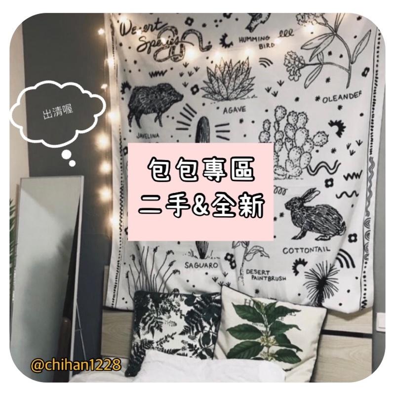 女-包 二手/全新(8/5更)後背包 COACH 美腿包 MIRYOKU 小香風 米奇 kakapo friends