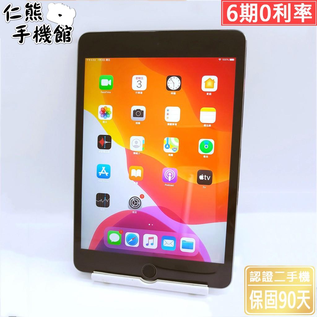 【仁熊精選】 iPad Mini 3 / Mini 4 ∥ 64G / 128G∥ Wifi版、LTE版 二手