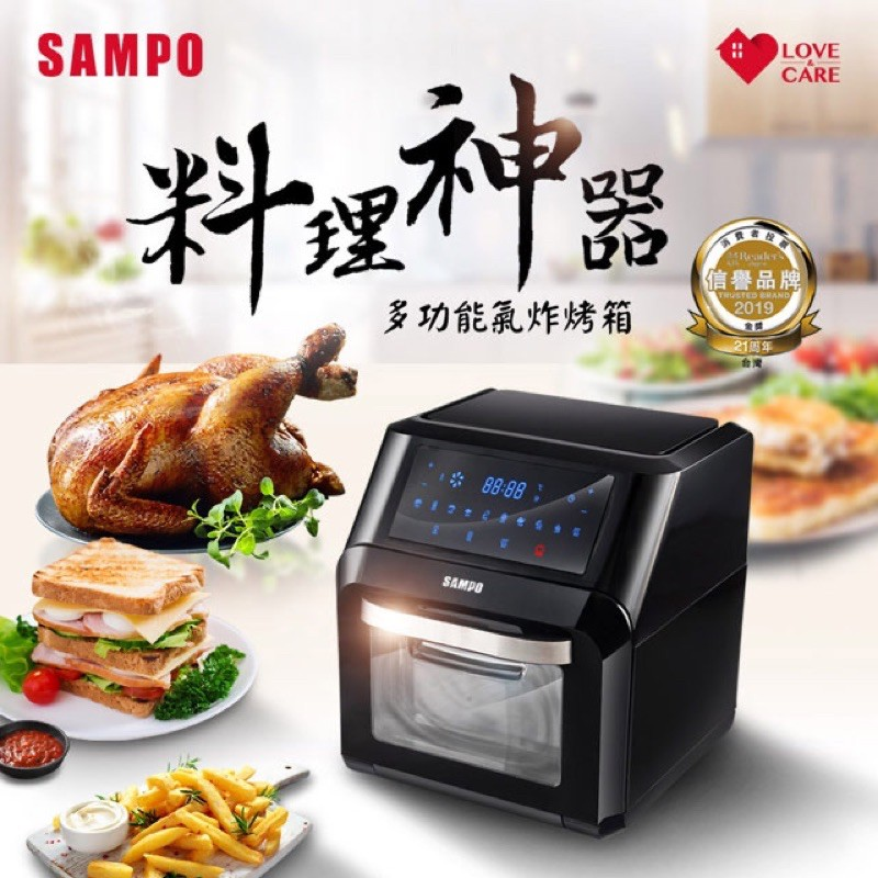 [全新未拆+保固內+免運]SAMPO聲寶 微電腦 氣炸烤箱 氣炸鍋 10L KZ-PA10B非飛利浦
