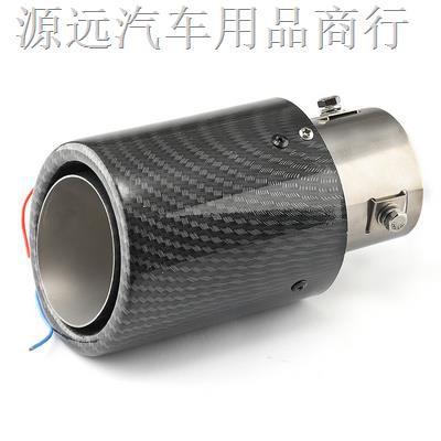 現貨熱銷◎☜✹汽車排氣管尾喉變聲器模擬跑車泄壓閥仿聲浪炸街發聲哨子通用摩托