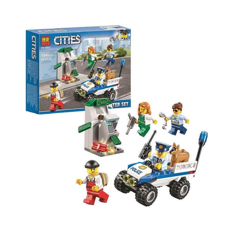 現貨·兼容樂高城市系列60136警察局入門套裝益智拼裝積木玩具博樂10653