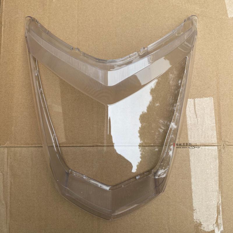 AOS三陽原廠三代四代目大燈罩飛鷹勁戰林海極光前大燈玻璃CNSY燈殼