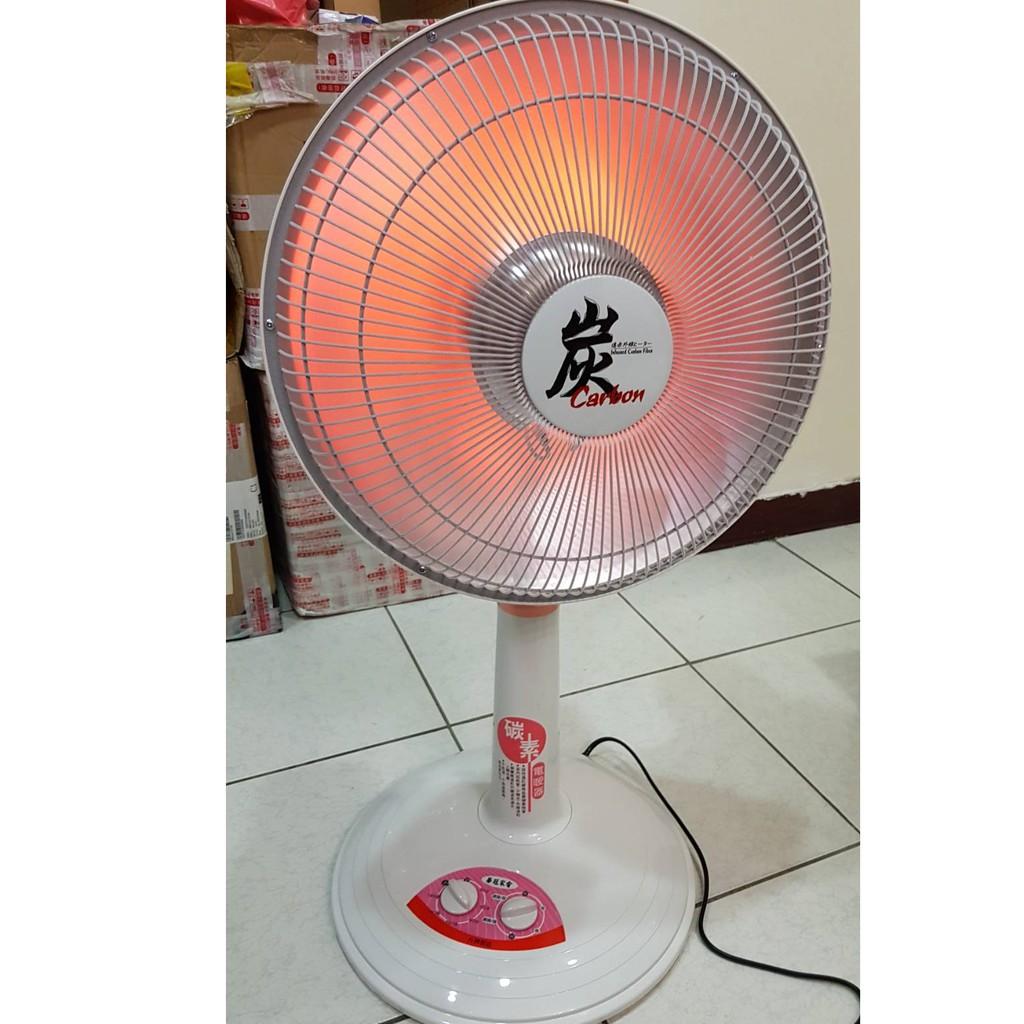 現貨直發 華冠 CT-1429A 14吋 碳素燈電暖器 護網植絨防燙 120度自動旋轉 電暖爐 台灣製 濕冷 下雨