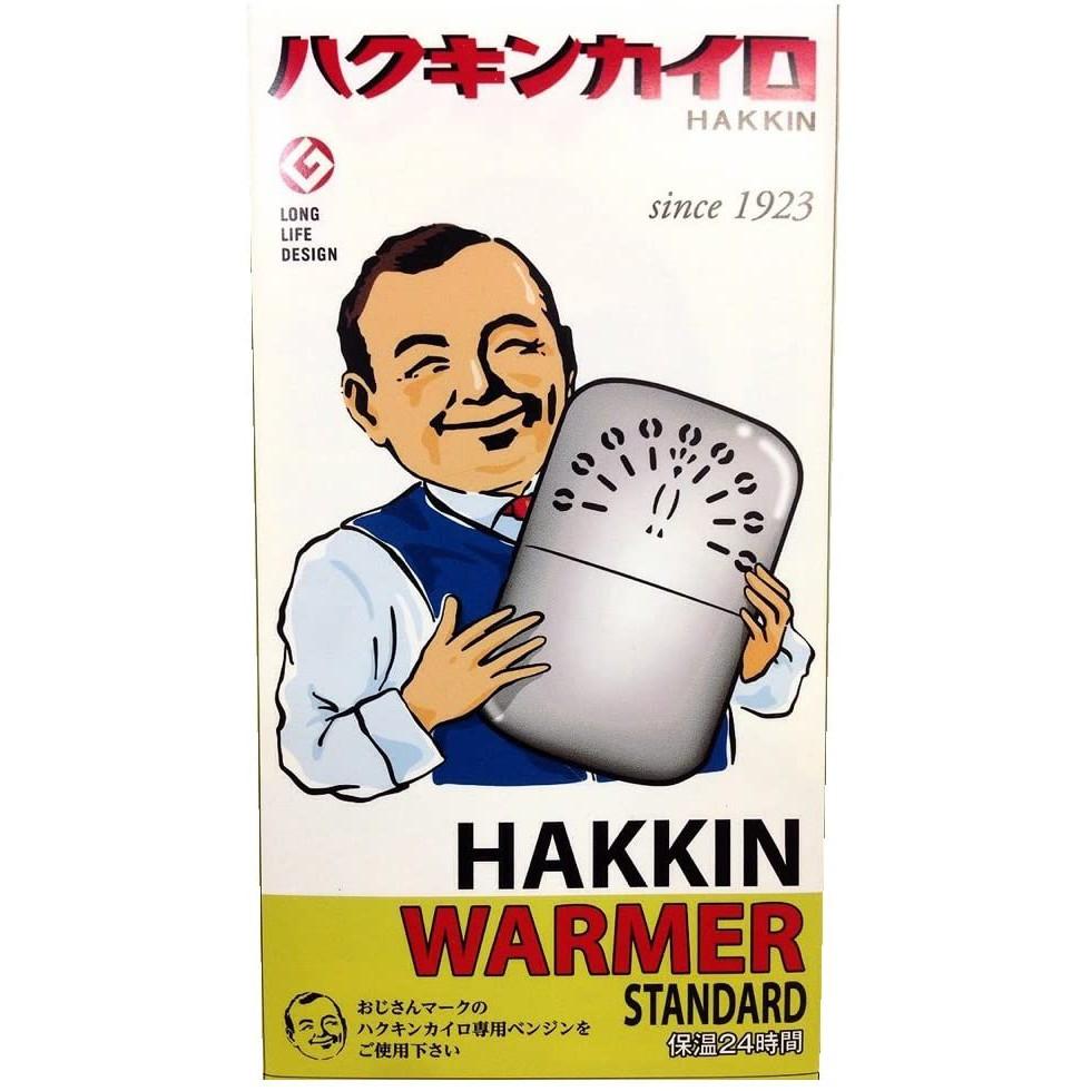 ❀日貨商城❀ [現貨] PEACOCK 孔雀懷爐  /HAKKIN 日本製/ 24小時 長時效 白金款