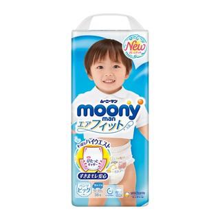 【宅配免運】滿意寶寶 日本頂級超薄褲型 Moony 男/ 女 L/ XL/ XXL 箱購 新北市