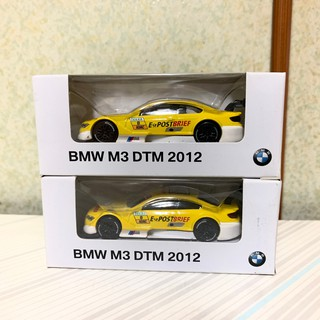 BMW i8 M3 DTM 2012 1/ 64 1:64 原廠精品 台南市