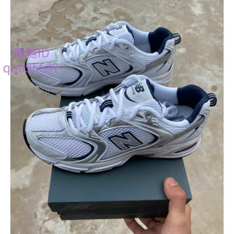 New Balance 530 NB530 奶茶 奶茶色 MR530SG 白銀 白銀色 紫色