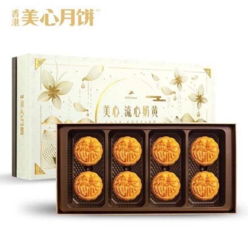 市價1890$ 現貨 costco購入 香港美心流心奶黃月餅禮盒8入(附提袋)