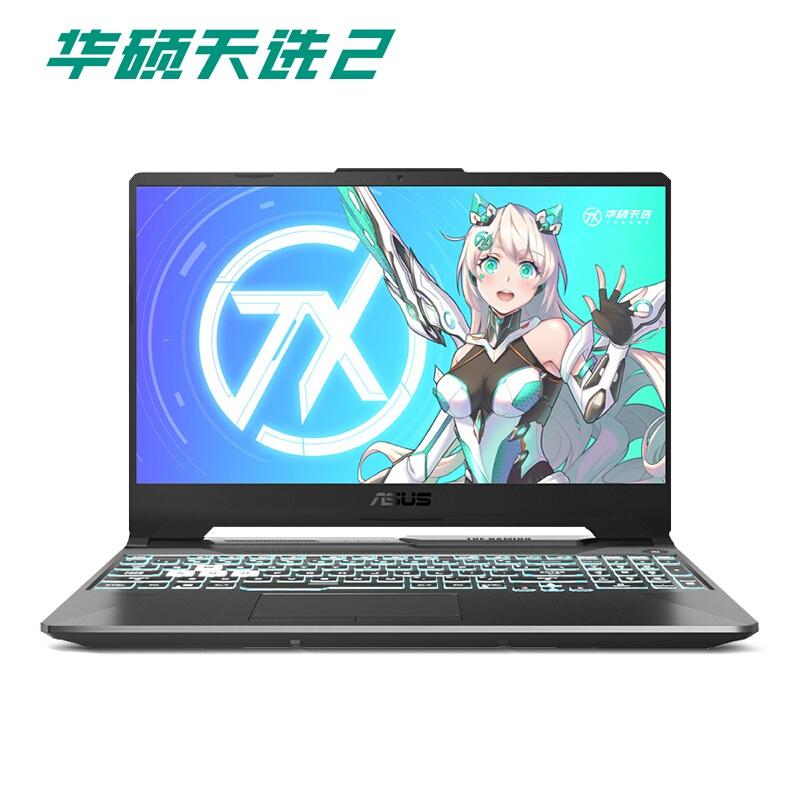 台灣現貨 華碩(ASUS)天選2 15.6英寸遊戲筆記本電腦新銳龍 7nm 8核R7-5800H RTX3060