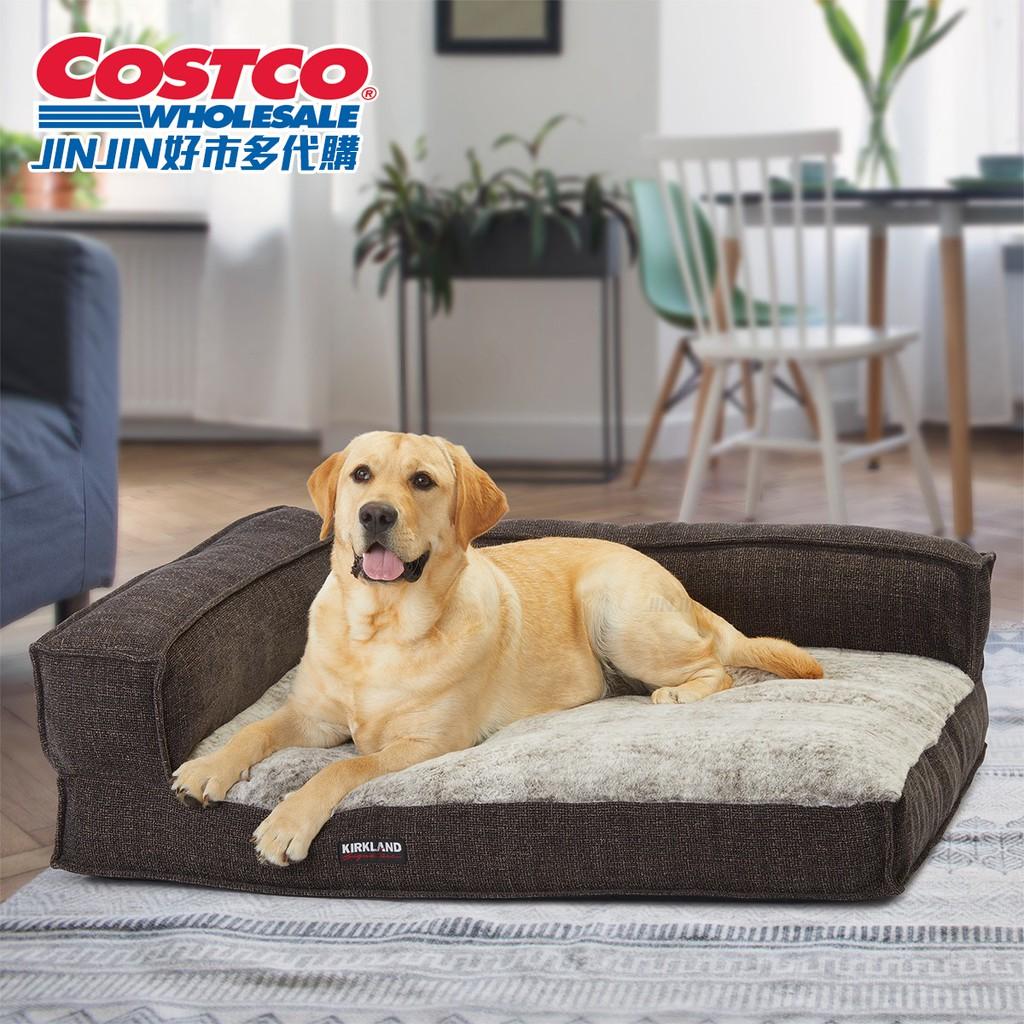 【免運】好市多代購 Costco代購 寵物床 Kirkland Signature 科克蘭 寵物記憶床