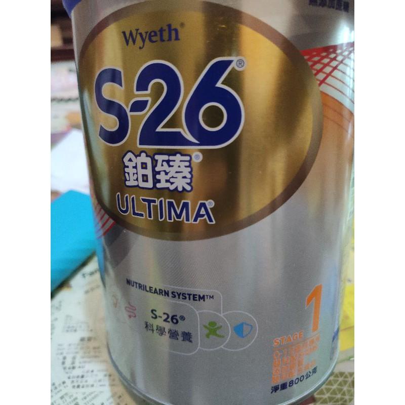 S26 鉑臻1號 800g 沒開罐只有一罐便宜賣