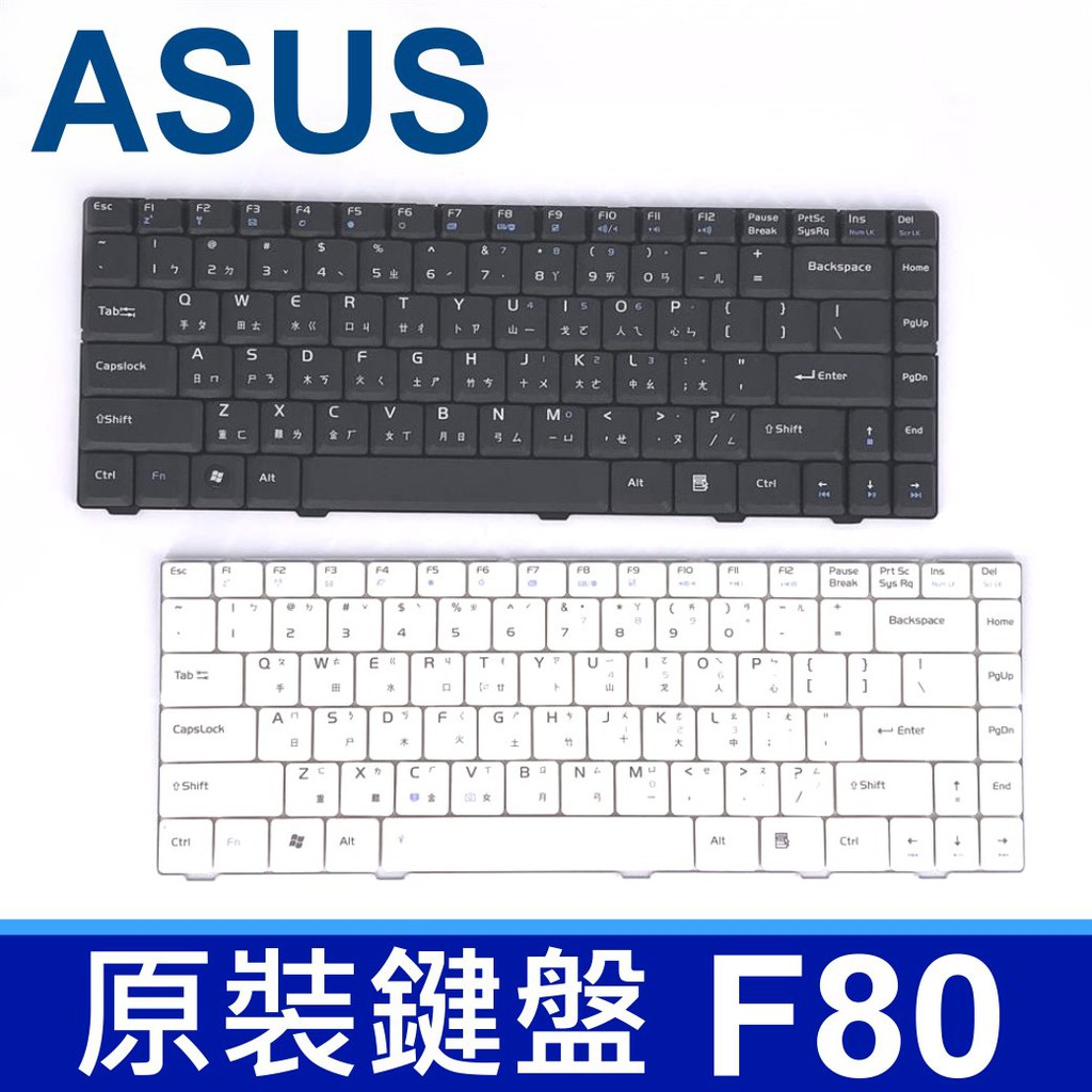 ASUS F80 中文鍵盤 F83SE F83CR F83V F83VD F83VF K41 K41VD K41SE