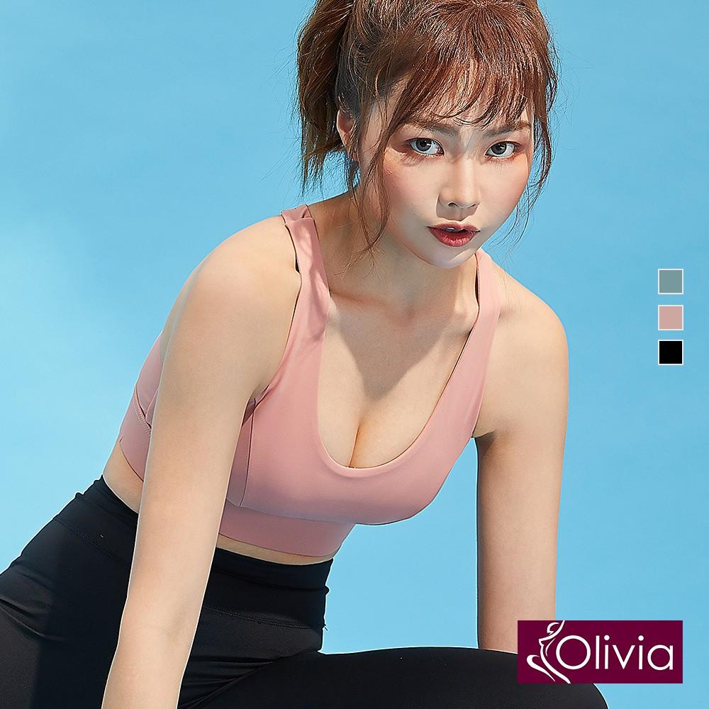 【olivia】後交叉美背中度運動內衣-粉色